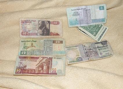 Pieniądze Egipskie