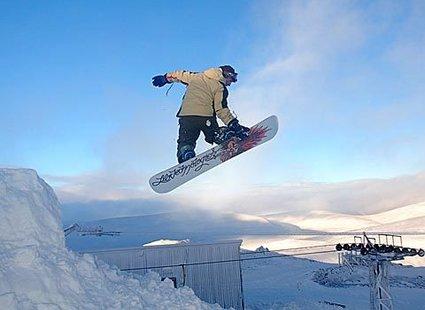 hopka snowboardowa