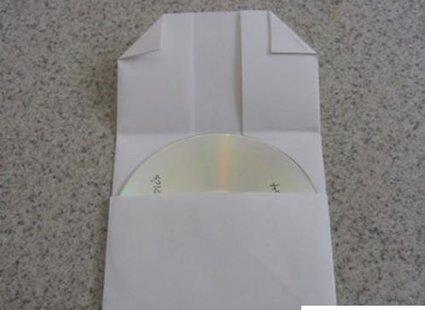 Instrukcja robienia opakowania na CD 12