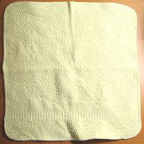 Rozłożony ręcznik