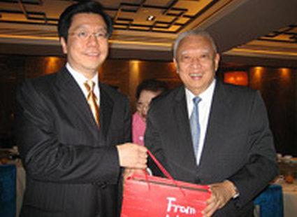 wręczanie prezentów w Chinach