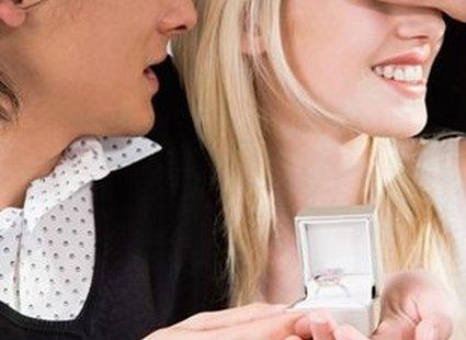 Jak się zaręczyć?