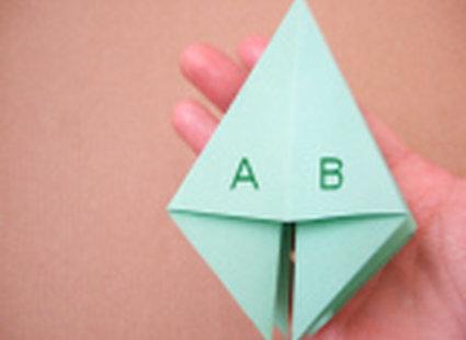 choinka origami 22