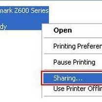 udostępnianie drukarki