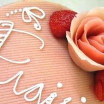 różyczka na tort