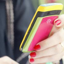 Fajny telefon komórkowy