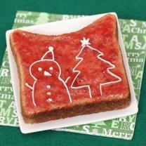 Świąteczna kanapka