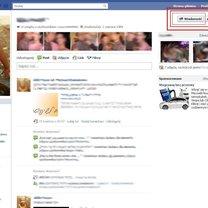 Wysyłanie wiadomości na Facebooku