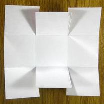 Jak zrobić koszyk wielkanocny z papieru? - porada Tipy.pl