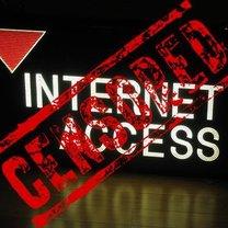 Blokowanie strony internetowej