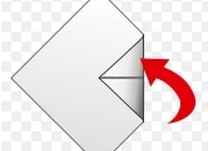 Piekło niebo origami 9