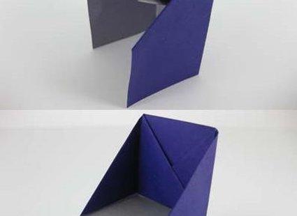 Robienie krzesła origami 14