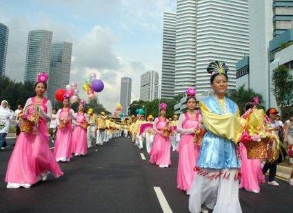 Ludzie w Singapurze