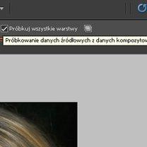 Retusz twarzy, trądzik w Photoshopie 6