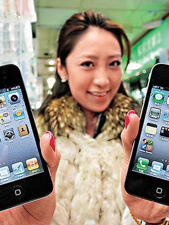 Podróbka iPhone 4