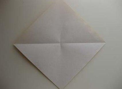 Kot origami krok 2