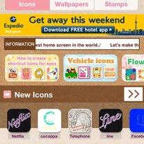 zmiana ikony w iPhone - krok 2