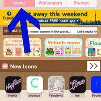 zmiana ikony w iPhone - krok 3