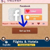 zmiana ikony w iPhone - krok 6