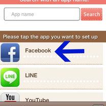 zmiana ikony w iPhone - krok 8