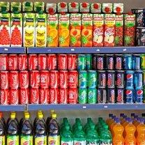 rakotwórcze produkty spożywcze - krok 16