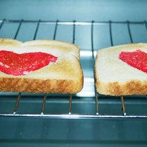 zapiekaj tosty